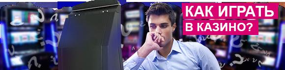 Игровые Автоматы Онлайн Какие
